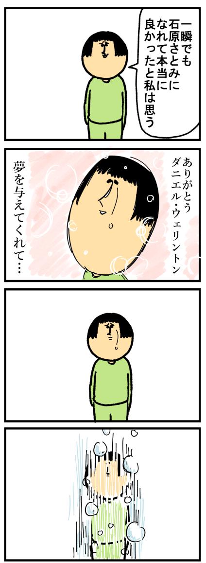 266-3