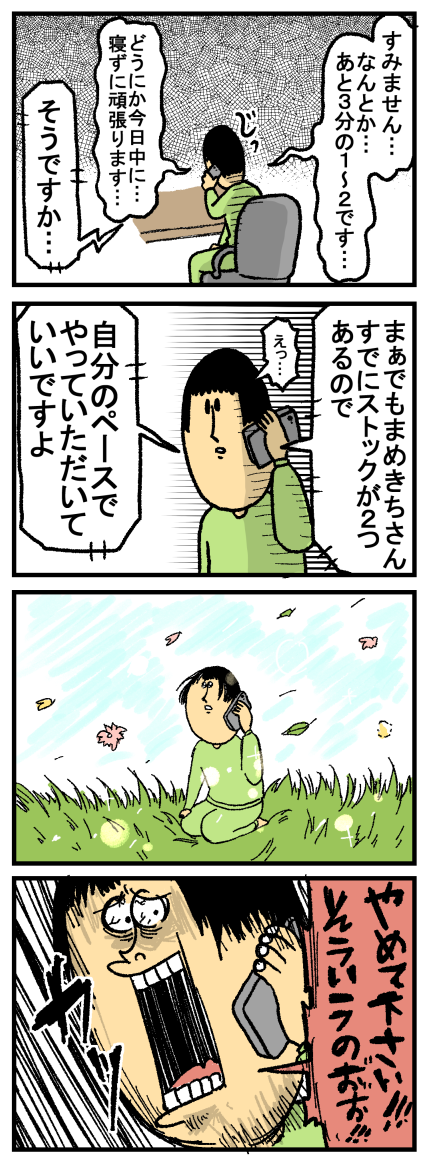 354-1