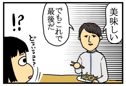 花晴れ5-10