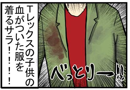 ジュラパきらいシリーズ15