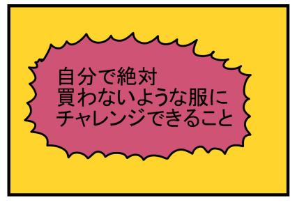 服レンタル1-20