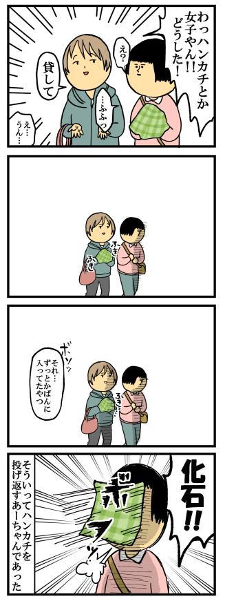 1101-2