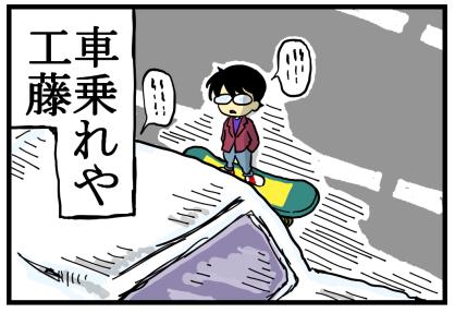 映画感想「コナンぜろしこ」7