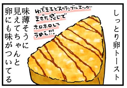 らんぷ-1
