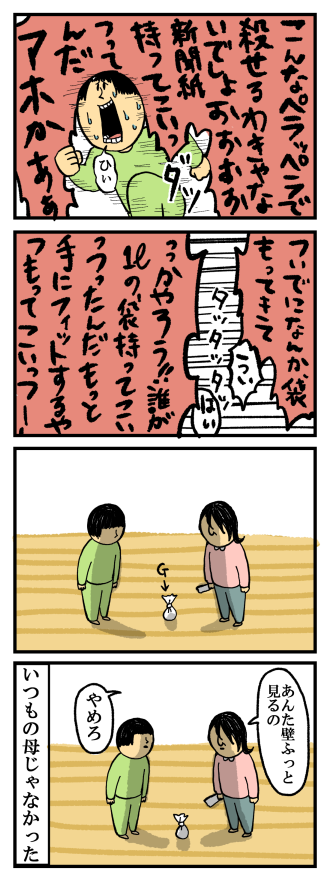 929-2