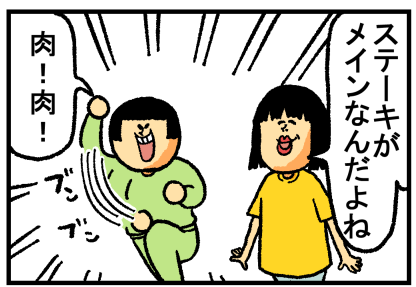 船最終日後編12