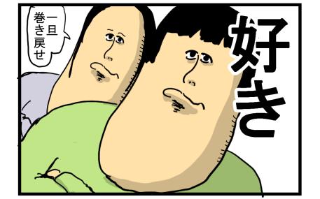 深キョン1-19