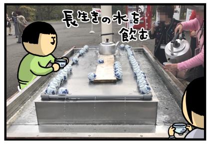 青森①-8