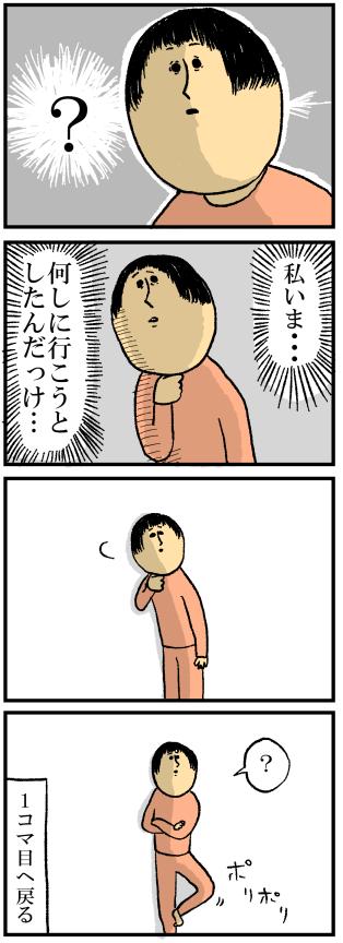 58-1耳かゆ