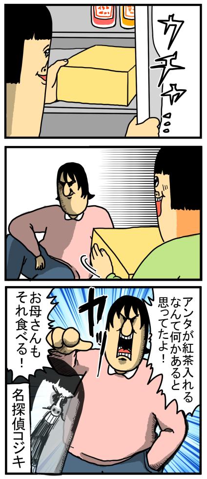 20200809-4