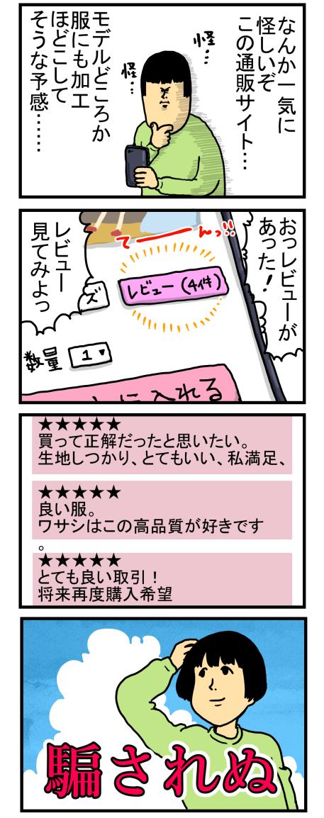 新221-3