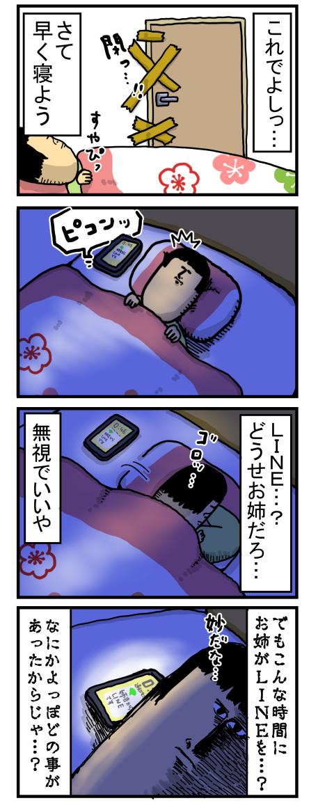 新207-2