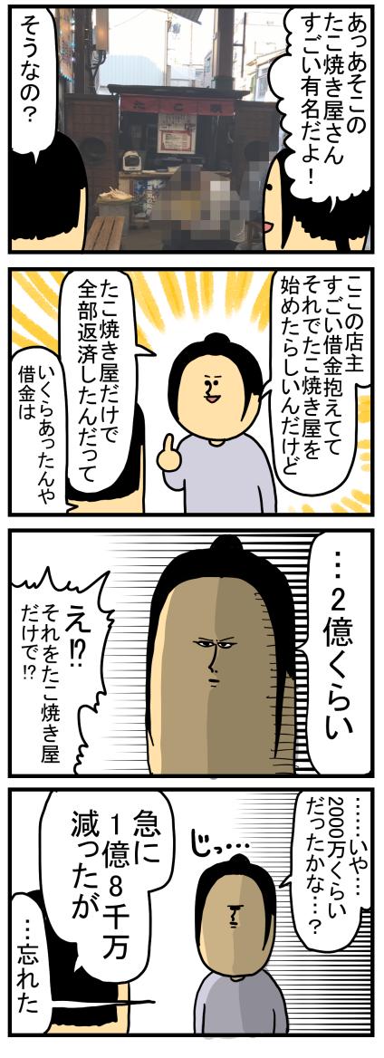 大須1-52
