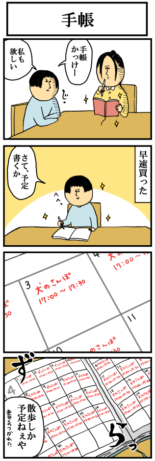 418-1