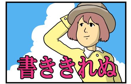 ときメモ1-8