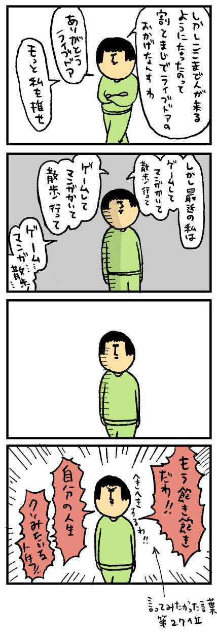 326-1