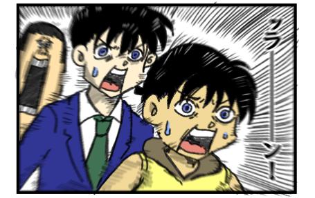 コナン紺青の拳18