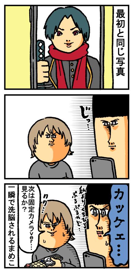 ミュージカル-2
