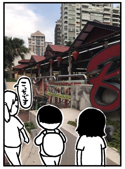 シンガポール1日目9