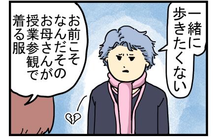 ときメモ1-17