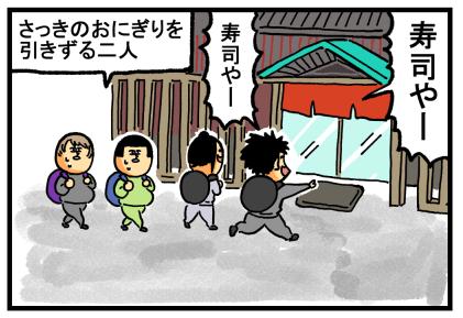 北海道1-5