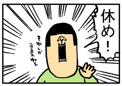相談室1-(2)