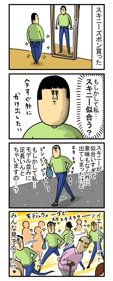20190316(1)