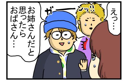 深キョン1-3