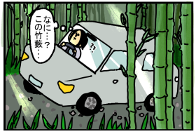 anekichi(4)