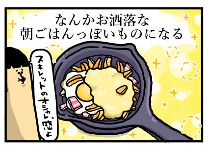 あーママレシピ1-3