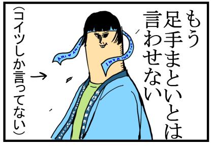 セーラームーンあみちゃん25