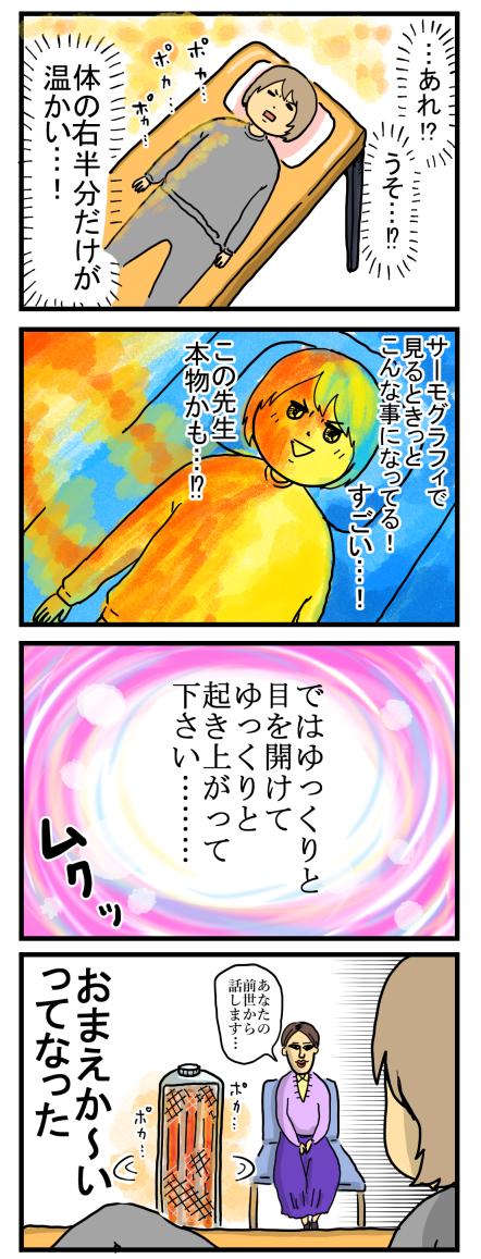 20190221(2)