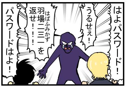 映画感想「コナンぜろしこ」10