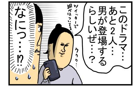 深キョン1-8