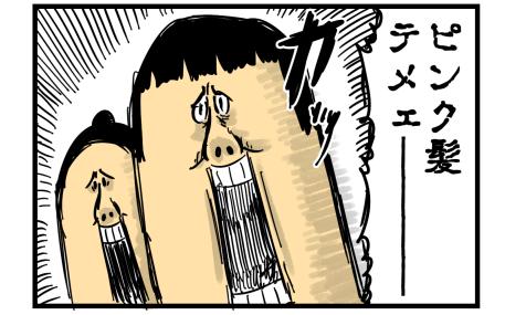 深キョン1-15