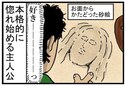 バーフバリ6