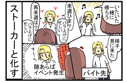 ときメモ1-11