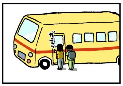 タイその56