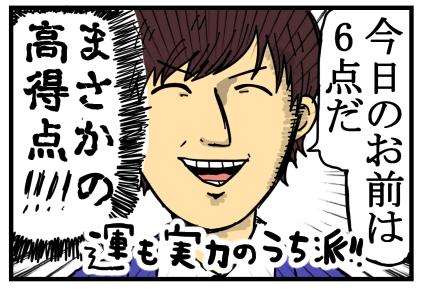 花晴れ5-6