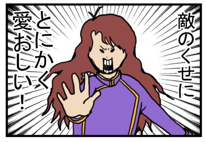 セーラームーンアニメ5