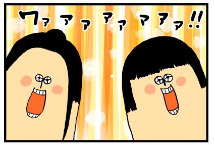 大須1-43