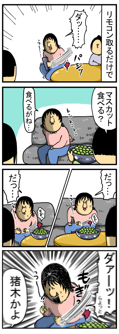 256-1