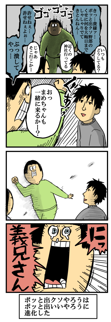 159-1