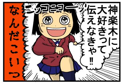 花晴れ5-13