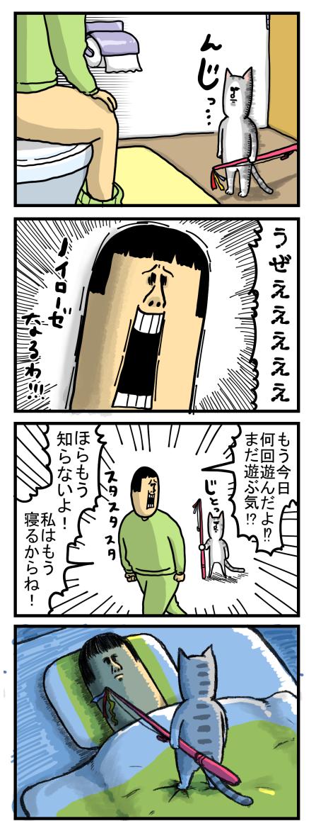 20190320(2)