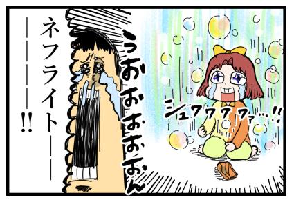 セーラームーンアニメ20