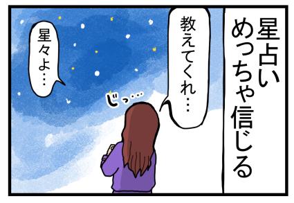 セーラームーンアニメ8