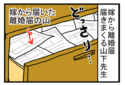はじこい3-13