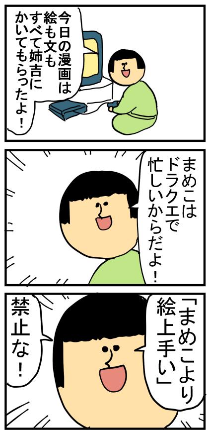 anekichi(9)