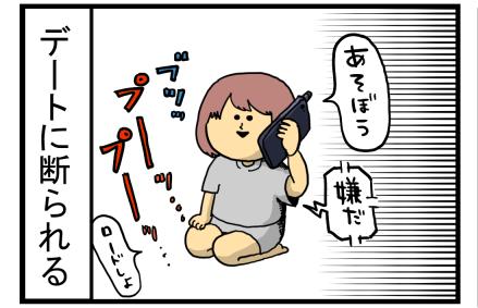 ときメモ1-9